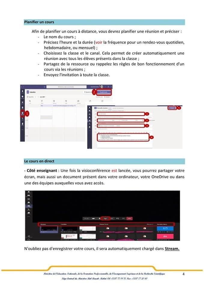 massar-teams-مسار-المسطحة-المدمجة