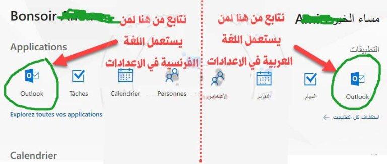 Massar taalim.ma مسار الاطلاع على نقط التلاميذ