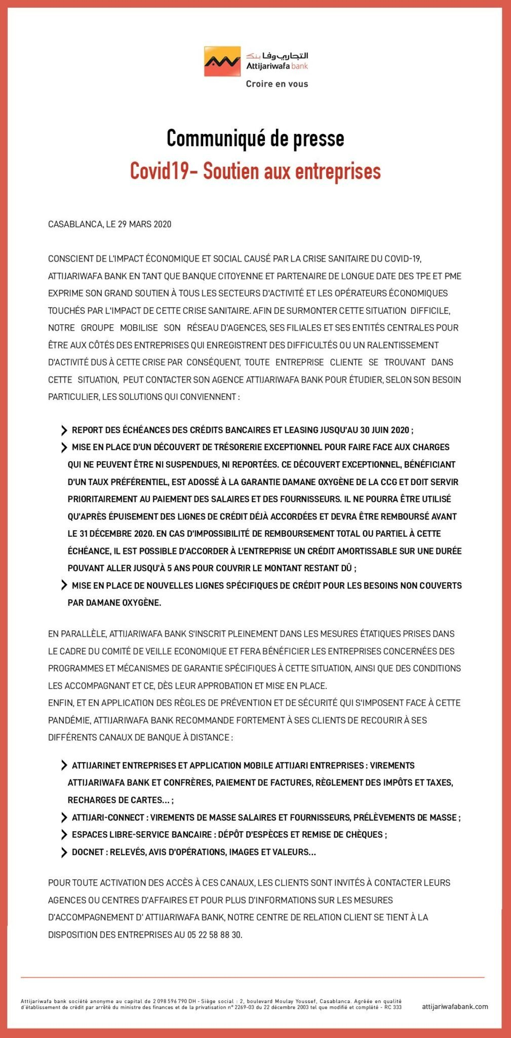 إجراءات تأجيل سداد قروض كريدي التجاري وفا بنك Attijariwafa Bank