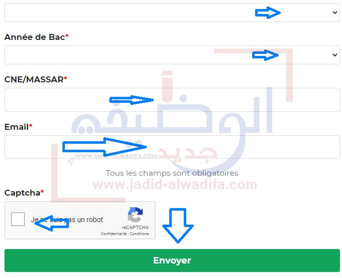 طريقة تقديم طلب استرجاع المنحةالجامعية e-reclamation-boursescnss.onousc.ma