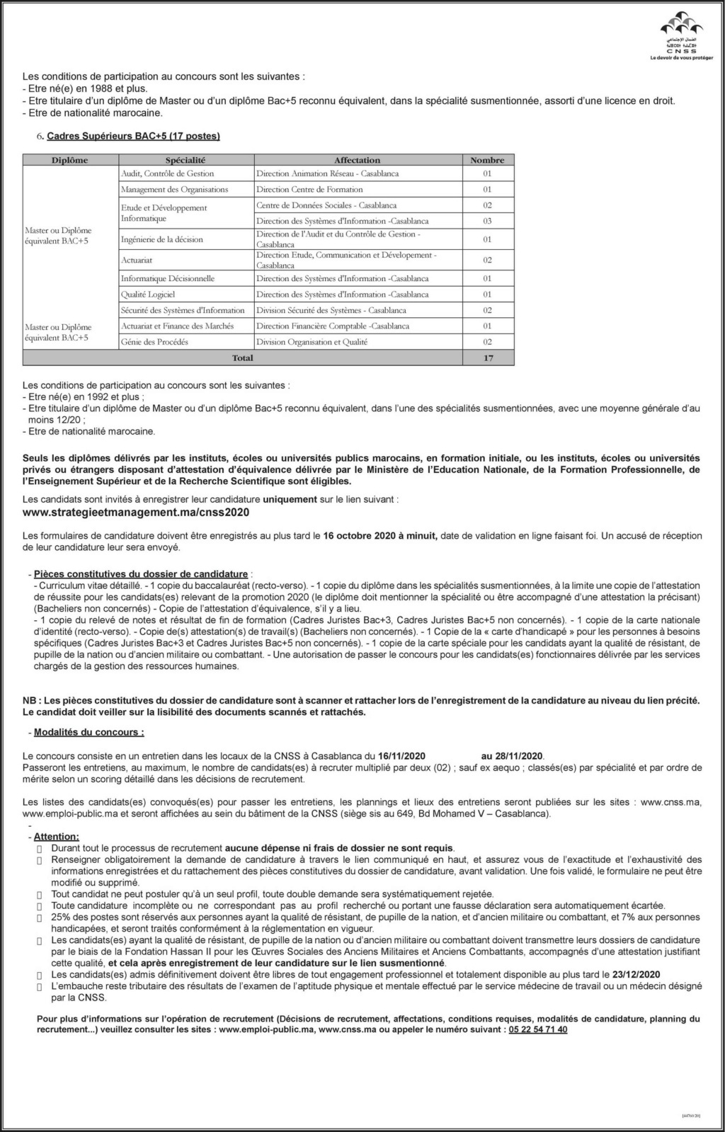 Concours CNSS 2020 (330 Postes)