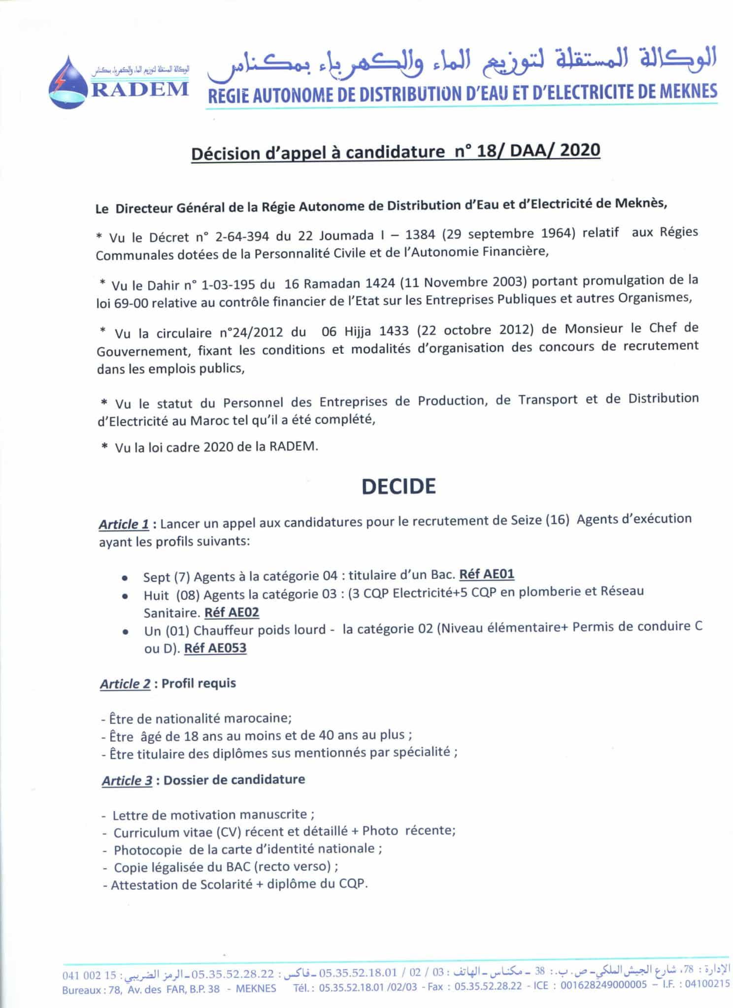 Concours de Recrutement RADEM (31 Postes)