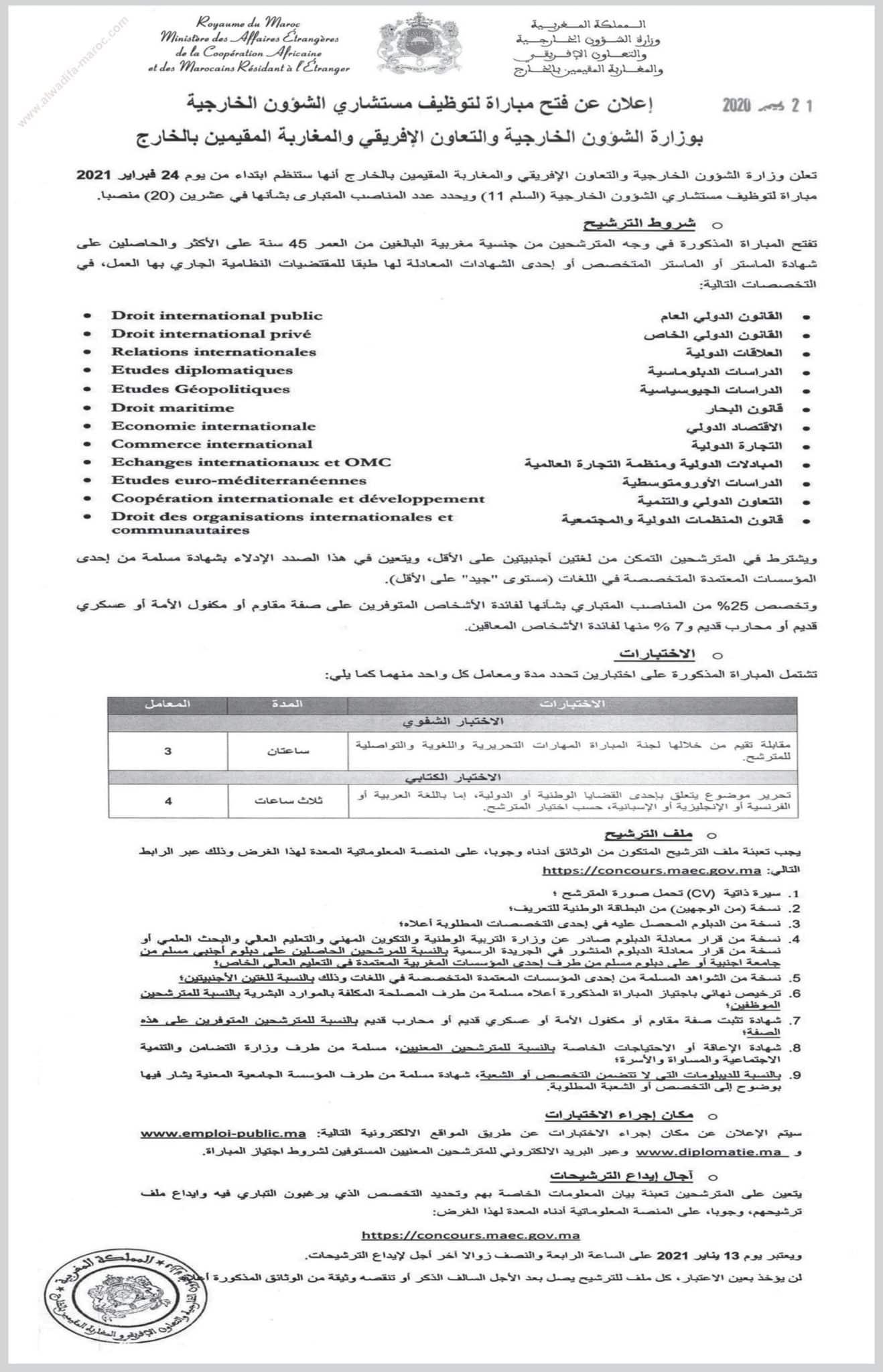 (20) Conseillers des Affaires Etrangères (échelle 11)