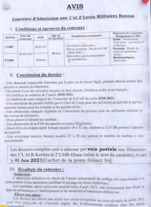 Lycée Royal Militaire Ifrane 2022 التسجيل في الثانوية الملكية العسكرية بإفران إناث