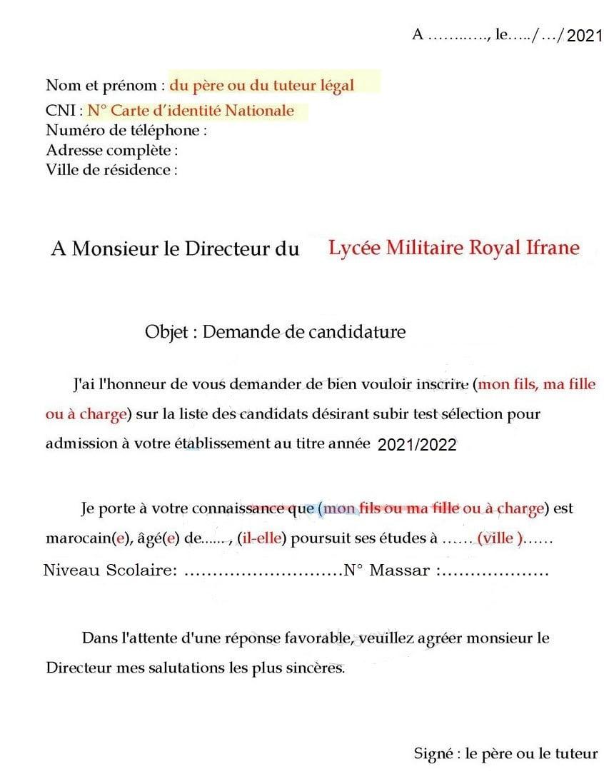 نموذح طلب خطي التسجيل في الثانوية الملكية العسكرية